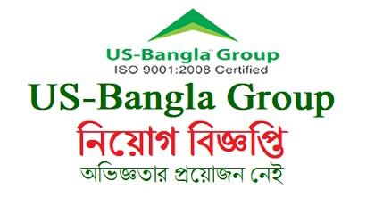 Photo of US-Bangla Group published a Job Circular.