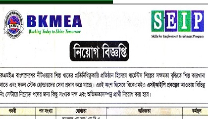 Photo of Bangladesh Knitwear Manufacturers and Exporters Association (BKMEA)