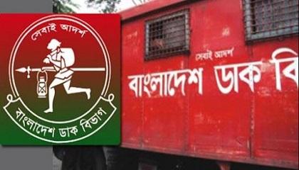 Photo of Bangladesh Post Office job Circular 2019