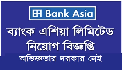 Photo of Bank Asia published a Job Circular.