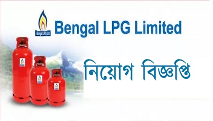 Photo of Bengal LPG Limited Job Circular