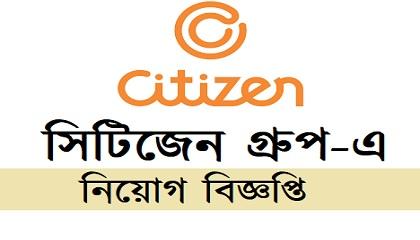 Photo of Citizen Grouppublished a Job Circular.