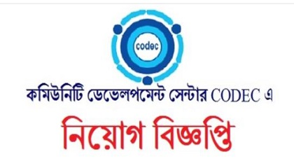 Photo of Community Development Centre-CODEC published a Job Circular.