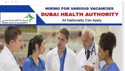 Photo of LATEST JOB VACANCIES @ DUBAI HEALTH AUTHORITY