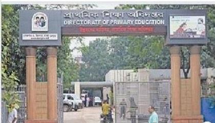 Photo of Directorate of Primary Education Job Circular 2019