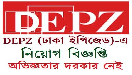 Photo of FCI (BD) Ltd published a Job Circular