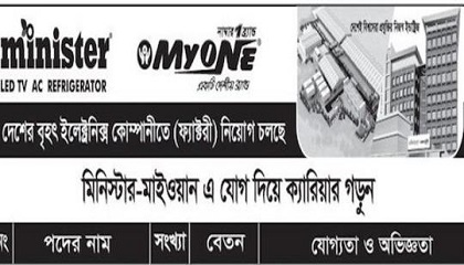 Photo of Minister- Myone Electronics Job Circular