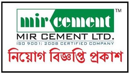 Photo of Mir Cement Limited Job Circular