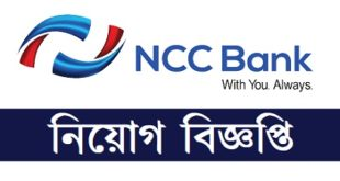 NCC Bank Limited