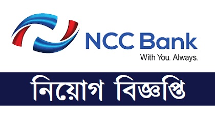 Photo of National Credit and Commerce Bank Limited Job Circular