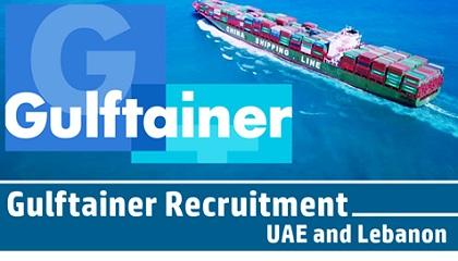 Photo of New Job Vacancies at Gulftainer