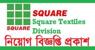 SQUARE TEXTILES DIVISION published a Job Circular