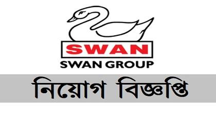 Photo of SWAN Properties Ltdpublished a Job Circular.