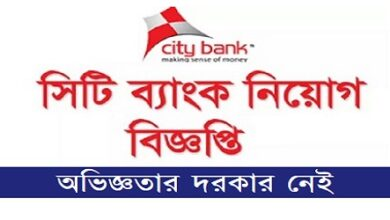 Photo of The City Bank Limited published a Job Circular