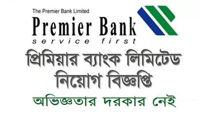 Photo of The Premier Bank Limitedpublished a Job Circular