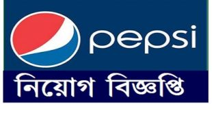 Transcom Beverages Ltd (Pepsi)  published a Job Circular.