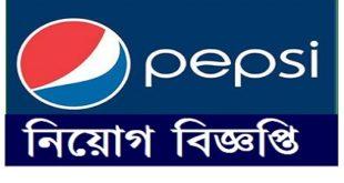 Transcom Beverages Ltd (Pepsi) published a Job Circular.