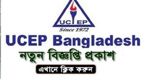 UCEP Bangladesh