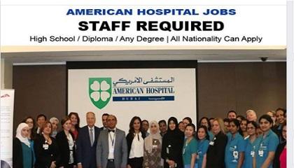 Photo of Various Jobs in Dubai American Hospital