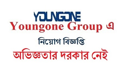 Youngone Group published a Job Circular