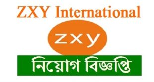 ZXY INTERNATIONAL