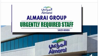 Photo of Various Online Job search in Almarai – 2019