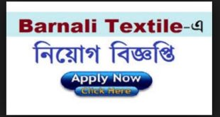 Barnali Textile Ltd