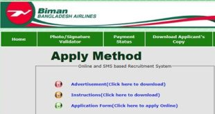Biman Bangladesh Airlines Ltd Job Circular.