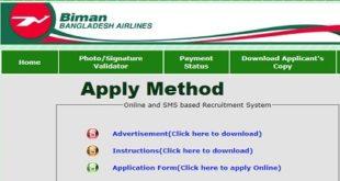 Biman Bangladesh Airlines Ltd Job Circular.