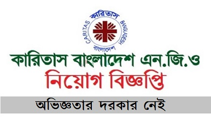 Photo of Caritas Bangladesh published a Job Circular.