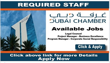 Photo of DIRECT STAFF RECRUITMENT AT DUBAI CHAMBER