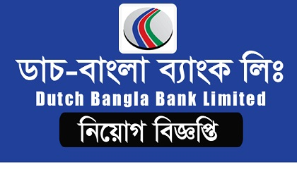 Photo of Dutch-Bangla Bank Limitedpublished a Job Circular