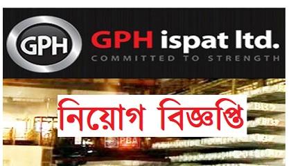 Photo of GPH Ispat Ltd Job Circular.