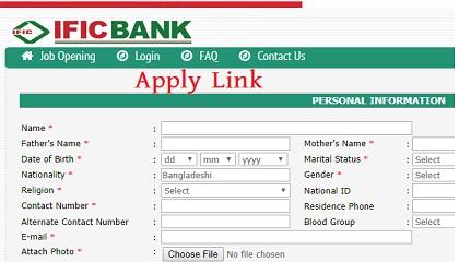 Photo of IFIC Bank Limited Job Circular