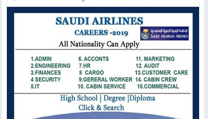 Photo of Jobs @SAUDI ARABIAN AIRLINES 2019
