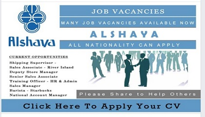 Photo of Careers Alshaya – vacancies