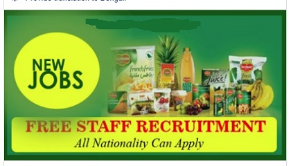 Photo of LATEST JOB VACANCIES AT DELMONTE FOODS UAE ~ KSA
