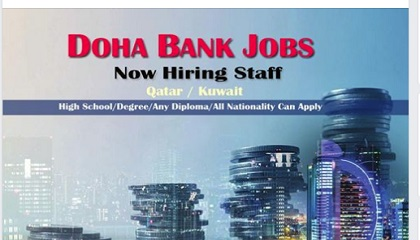 Photo of LATEST JOB VACANCIES AT DOHA BANK LATEST JOB VACANCIES AT DOHA BANK LATEST JOB VACANCIES AT DOHA BANK