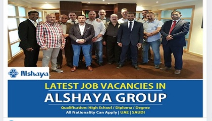 Photo of Latest Jobs offer in Alshaya Group