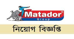 matador.com.bd