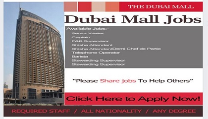 Photo of New Job Vacancies! DUBAI MALL | All Departments July-2019