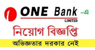ONE Bank