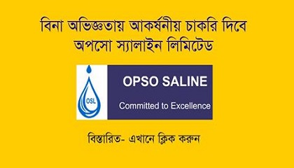 Photo of Opso Saline Ltd published a Job Circular