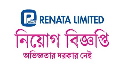 Photo of Renata Limited Job Circular