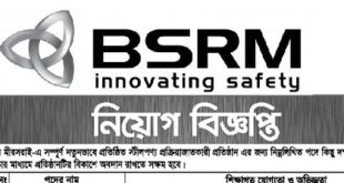 BSRM Group of Companies Job Circular.