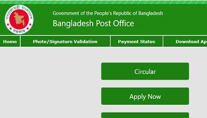 Photo of PostOffice published a Job Circular.
