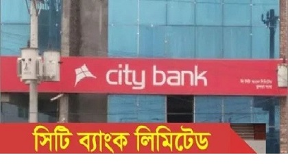 Photo of The City Bank Limited Job Circular