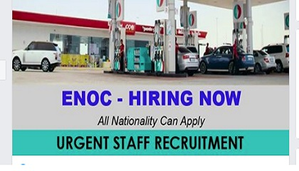 Photo of Job Vacancies at ENOC | Emirates National Oil Company | Dubai