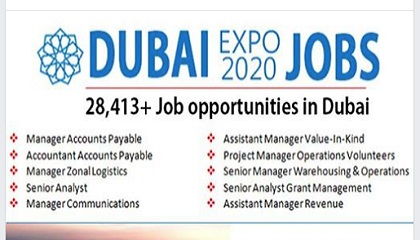 Photo of DUBAI EXPO 2020 STAFF RECRUITMENT