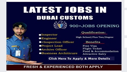 Photo of DUBAI GOVERNMENT JOBS-DUBAI CUSTOMS – REGISTER YOUR CV NOW!